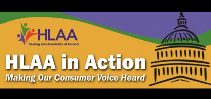 HLAA Advocacy Banner