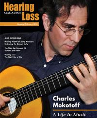 HLM JanFeb2010 Cover