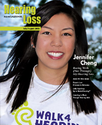 HLM JulyAug2009 Cover